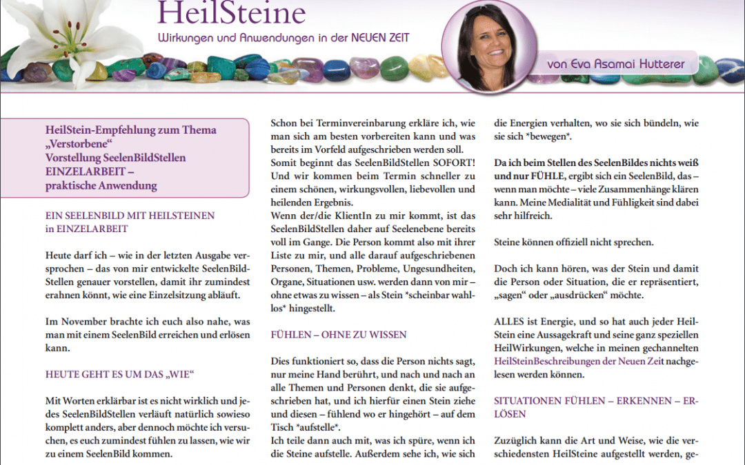 MYSTIKUM 12/17: HeilSteine – Wirkungen und Anwendungen in der NEUEN ZEIT